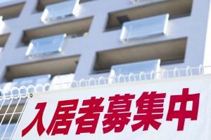 民泊は賃貸オーナーの空室リスクを減らせるか?のイメージ画像