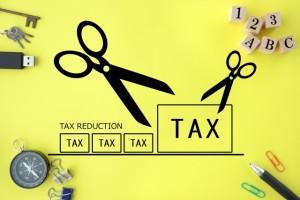 不動産における節税の考え方-1